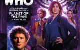 Planet of the Rani (MR205)